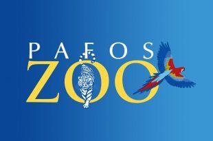 גן החיות בפאפוס