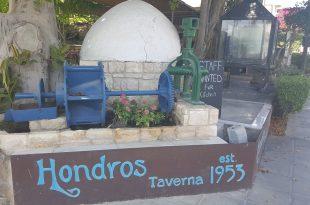 Hondros Taverna