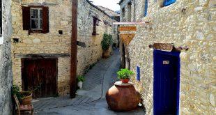 הכפר אומודוס