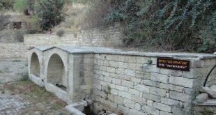 הכפר ארסוס