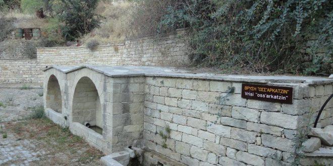 6 המזרקות בכפר ארסוס