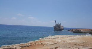 ספינה טרופה