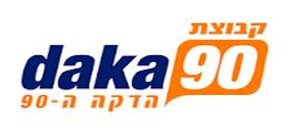 לוגו הדקה ה90